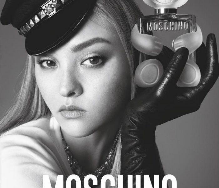 Moschino Toy 2 – parfümújdonság